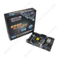 映泰HI-FI H61S3L台式电脑主板批发 耳放系统 全新 正品