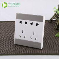 厂家批发象白牙pc阻燃材料插座面板 墙壁暗装不锈钢拉丝插座面板