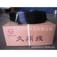供应宁波JUDIN:塑钢线,种葡萄用什么铁丝,有塑钢线就行,降低成本、不腐蚀、不生锈