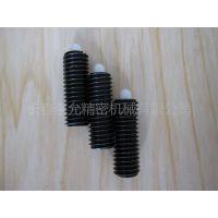 供应HALDER厂家代理 定位柱,轻荷重2206,塑胶珠 不锈钢价格15590549711