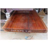 供应非洲菠萝格 原木实木大板 奥坎花梨木大板老板桌办公桌240