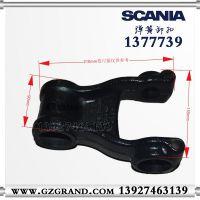 供应SCANIA斯堪尼亚配件弹簧卸扣1377739