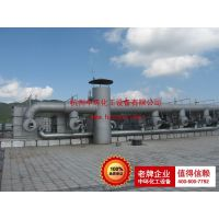 有机废气治理设备 高效低阻 安装方便