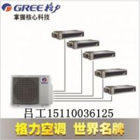 格力户式中央空调型号 GMV-Pd80W/NaC-N1