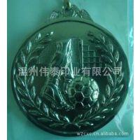 胸章     供应各种运动章纪念章
