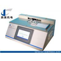镀铝复合膜与橡胶摩擦系数仪