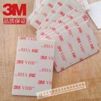3M4936VHB泡棉双面胶带  电子数码产品模切 电子辅料模切产品