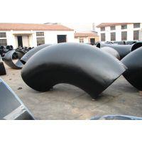 供应90°国标无缝弯头,DN600大口径焊接弯头,Q235B弯头价格