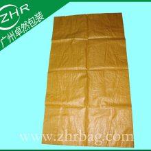 广州厂家供应订做塑料编织袋 PP编织袋定制