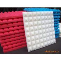 白色波峰吸音棉,隔音 消音 降噪材料-吸音棉