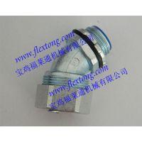 广东锌合金接头/箱体连接件/穿线软管端式锌合金接头