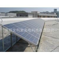 厂家定制 太阳能1.5KW发电系统 家用办公学校商业 绿色系清洁能源