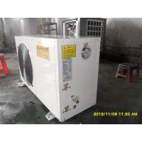水循环小3匹空气能热泵热水器