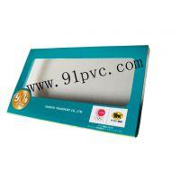 厂家定做包装纸盒东莞UV印刷彩盒 礼品包装彩盒 胶盒包装盒