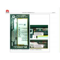高价回收小米中兴努比亚华为P6 P7 荣耀6 3X 3C二手废旧手机主板