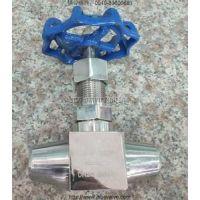 求购J61(63)Y-16-320焊接式针型阀  焊接式针型阀