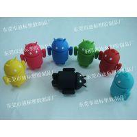 供应现模生产安卓公仔 PVC安卓公仔 搪胶安卓公仔 安卓玩具