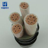 华富明中牌 YJV3*35 1*16 国标交联电缆 YJV铜芯电缆 三相四线