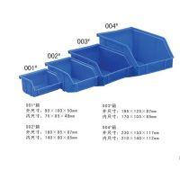 供应塑料防静电零件盒 塑胶斜口零件盒 塑料方盘