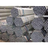 专业生产镀锌管,镀锌带钢,冷轧带钢,热轧带钢