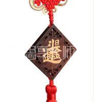 红酸枝黄杨实木车挂坠,商务汽车挂件,红木工艺商务礼品,红木礼品