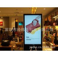 深圳厂家供应47寸广告机  1080P高清 可加触摸