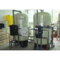 工业软化水设备(全自动配置,品质价格 双重保障)