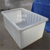 北京耐温PE方形水箱 方形塑料箱 天津方形周转箱厂家