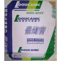 专业生产嵌缝膏包装袋厂家