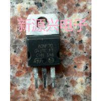 进口拆机 P80NF70   80NF70   电动车控制器MOS管 场效应管