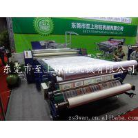 东莞至上厂家供应滚筒热升华机,服装zs-1700热转印印花机械
