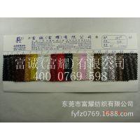 批发编织纹PVC人造革 贴膜菱形PVC装饰皮革 压纹人造革箱包革细图
