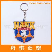 动物 小狗图案 软胶钥匙扣 游乐园马戏团礼品 PVC钥匙扣