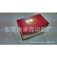 厂家生产送礼品包装纸盒 泥陶人纸盒 淘宝店打包纸盒