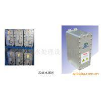 供应EDI连续电除盐技术水处理设备