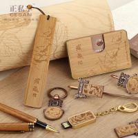 厂家批发高档古典商务礼品红木书签名片盒套装 定制企业办公用品