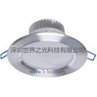 深圳世界之光LED灯厂家供应商业家居压铸式LED筒灯