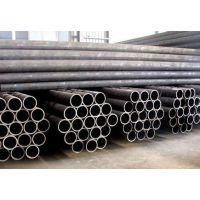 【过磅】天津30Cr无缝钢管/各种规格30Cr无缝钢管/厂家让利促销