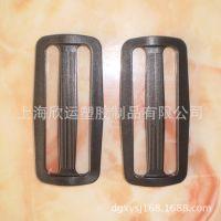 【欣运塑胶】尼龙服装箱包弹簧扣 黑色环保弹簧绳扣 70MM调节扣