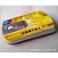 专利私模一键上网无线鼠标,卡片超薄2.4G鼠标,高端商务广告礼品USB鼠标