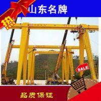 龙门吊行车天车天吊电动单梁门式起重机5吨10吨16厂家直销