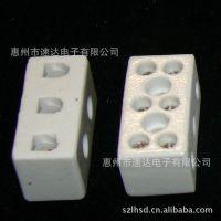 074陶瓷端子台 耐高压端子台 耐高温端子台