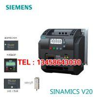 原装西门子 V20参数下载器 6SL3255-0VE00-0UA0