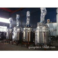 不锈钢电加热反应釜 导热油加热搅拌反应罐 反应釜 配料罐