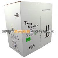 供应305米安普超五类AMP全铜网线 网线批发 电脑配件批发