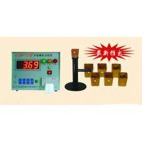 供应炉前铁水成分分析仪,铁水化验设备,铁水检测仪器