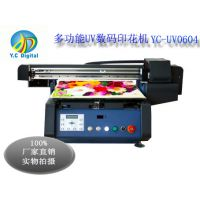 供应湖南 个性T恤印花机|彩雕背景墙直喷打印机|创业印刷机械