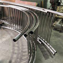 兴化金裕 专业提供 弯弧加/圈圆加工/弧形钢件 加工