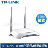 TP-LINK TL-WR842N 300M 无线路由器 WIFI 穿墙 带宽控制 超值价