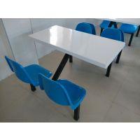 惠州哪里有玻璃钢材质的餐桌卖 学生吃饭桌子批发 东莞玻璃钢餐桌厂家直销